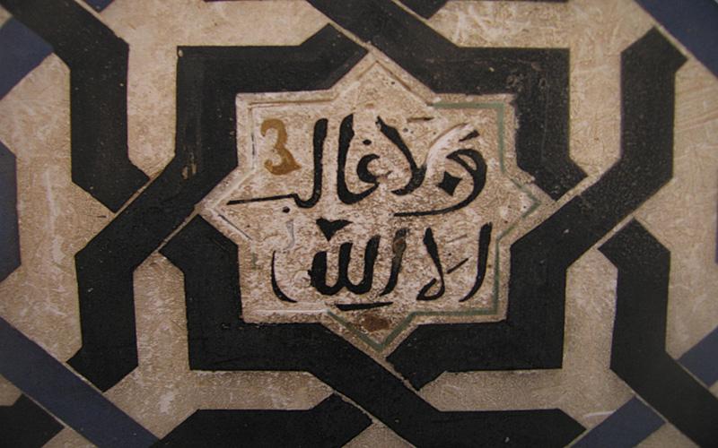 La Alhambra, Granda