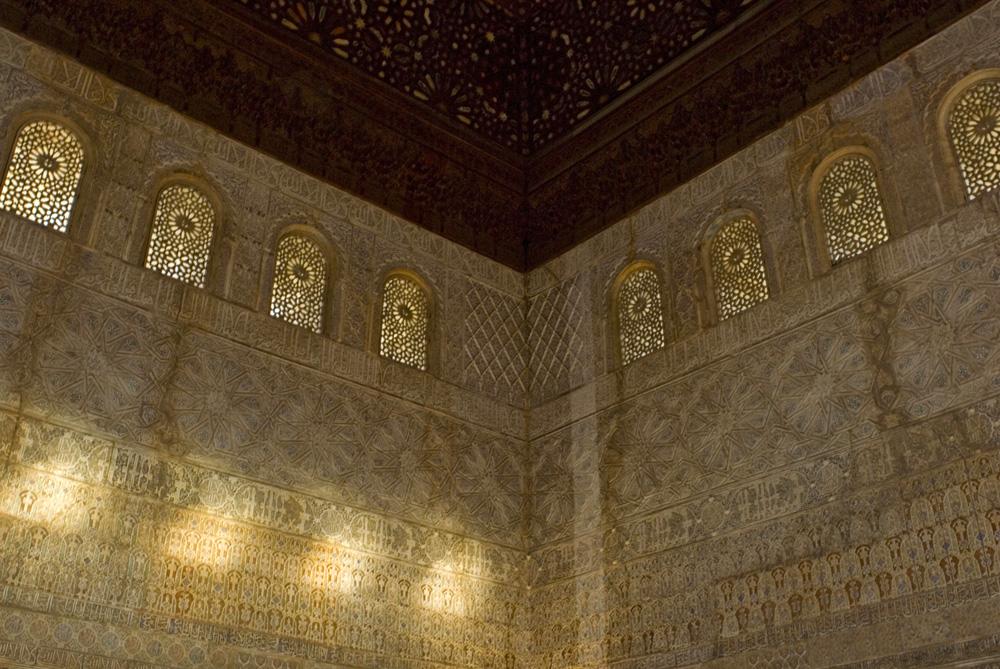 Salón del Tro-Alhambra-Granada