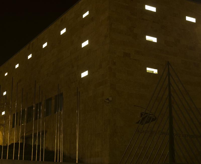 Palacio de Congresos. Salamanca