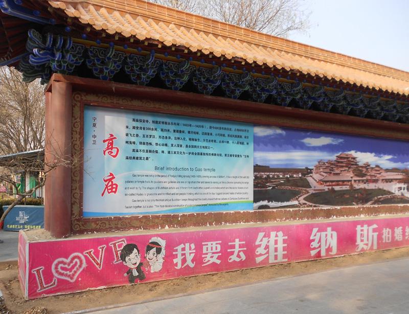 PERCIBIR CHINA 2013 414
