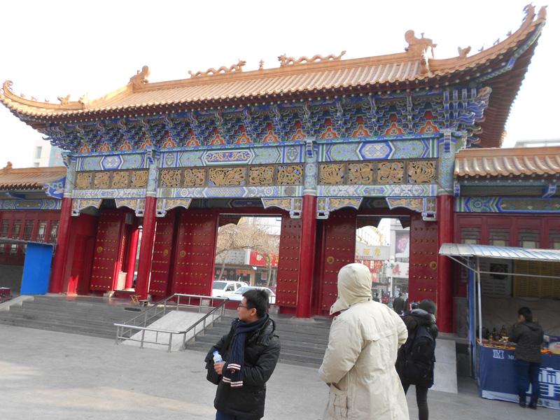 PERCIBIR CHINA 2013 415