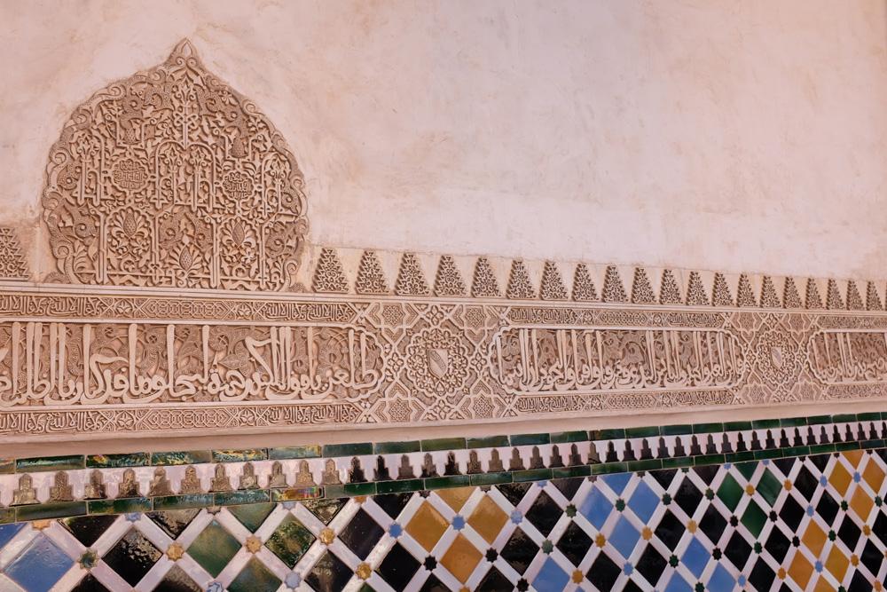 Azulejos y frisos de la Alhambra de Granada